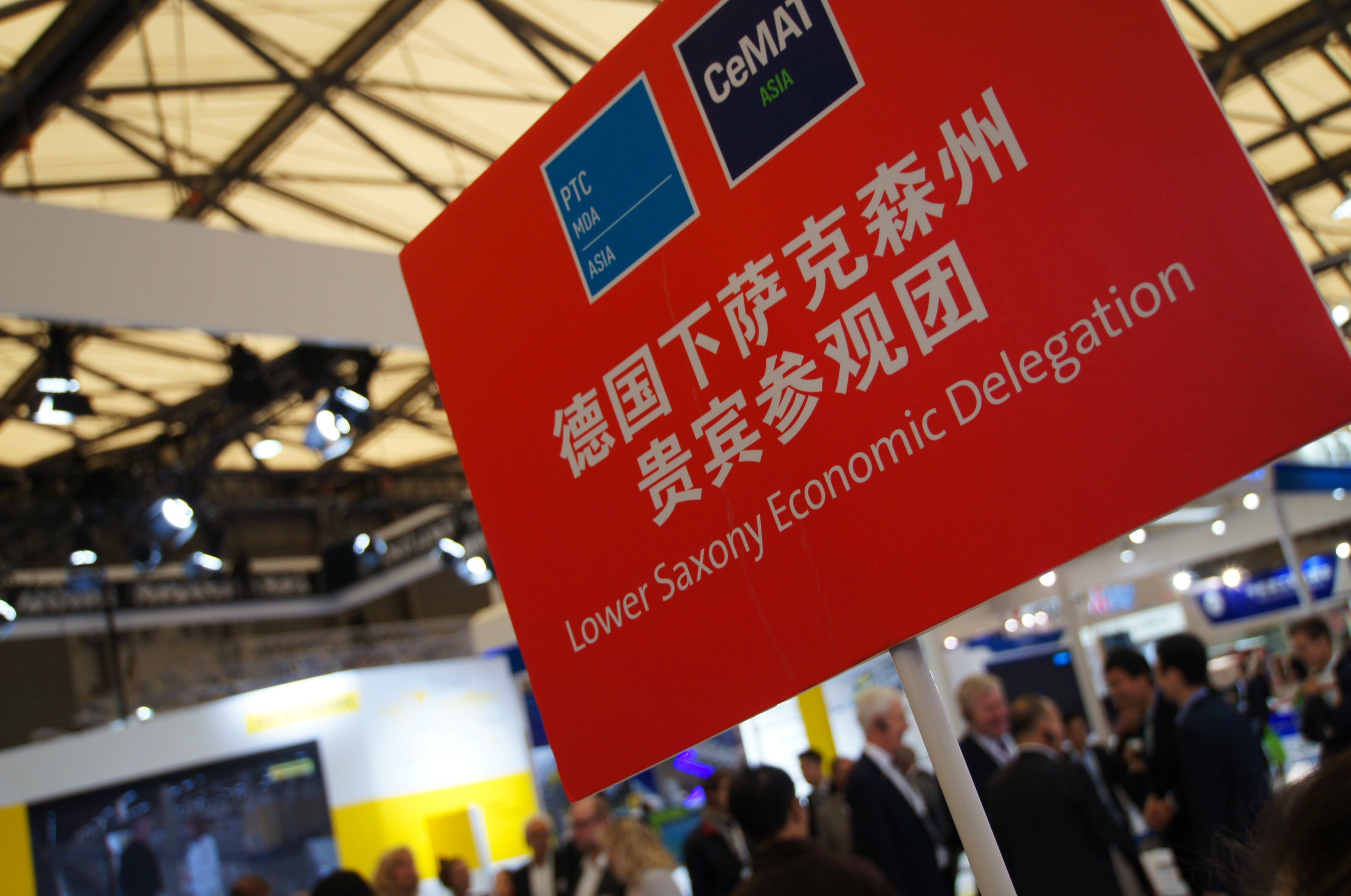 Delegationsreise China Shanghai Messe